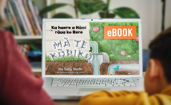sam and flo read along wastewater e-book in in te reo Maori